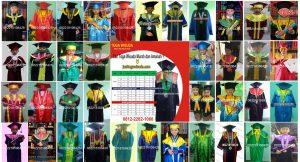 Distributor Seragam Sekolah Merk Seragam Online